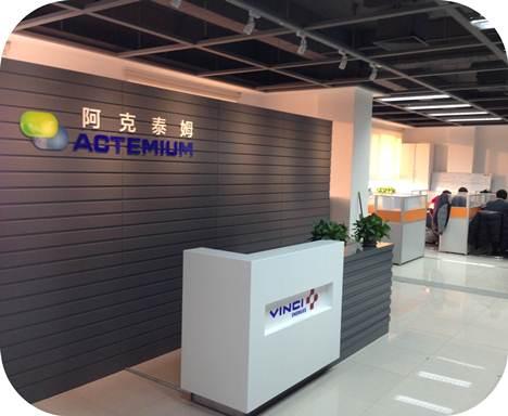 Actemium Shenyang office